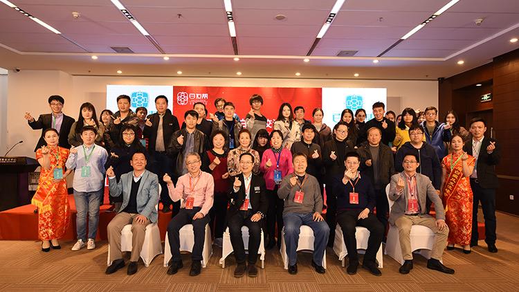 百友帮2019年第二届中国白癜风交流峰会在北京胜利召开